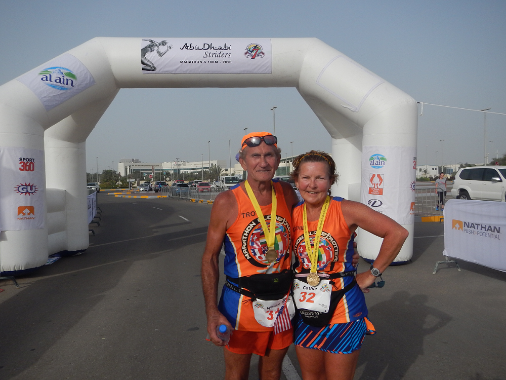 Fastest time for a married couple to complete a marathon on each continent